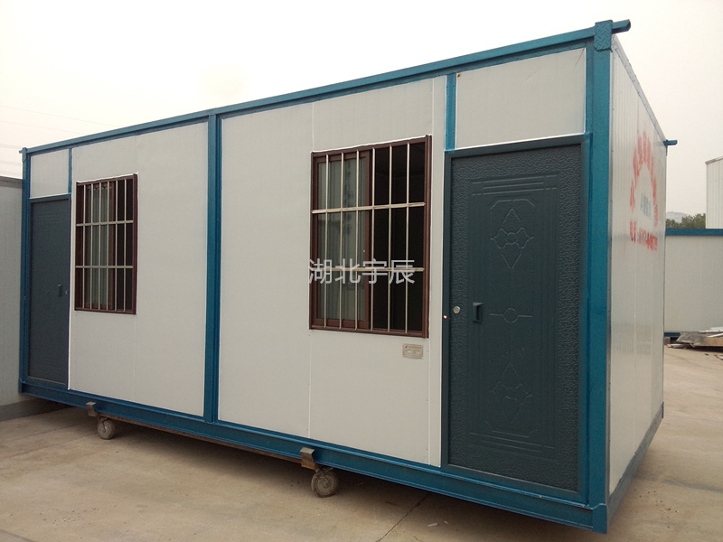 Low cost prefabricated container house from factory for Maison low cost container