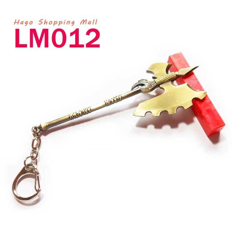 Брелок HAGO LM012 LOL Ax