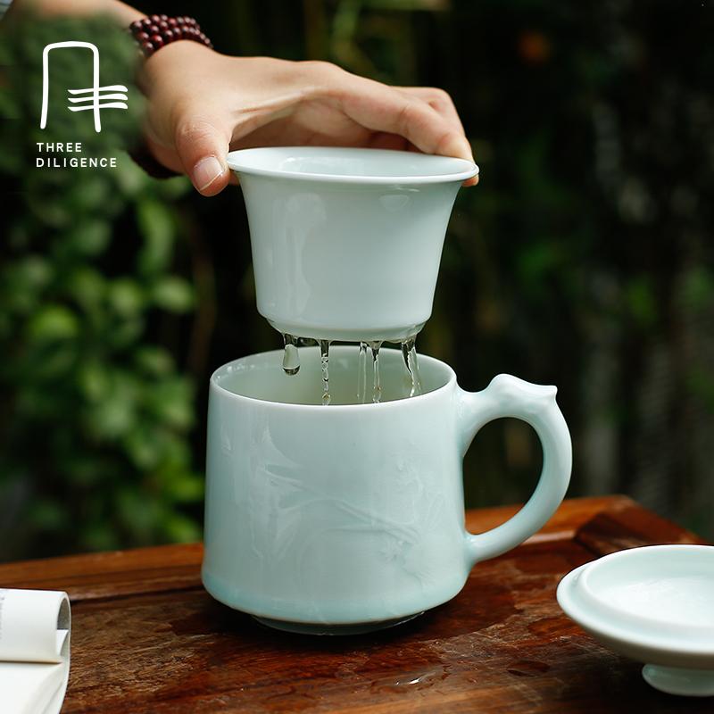 Handmade Creative Ceramic Shadow Blue Glaze Tea Set With Tea Strainer and Lid Porcelain Cups Coffee Milk Cup(China (Mainland))