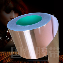 5cm*1m Single-sided double-sided Adhesive Conductive Self-adhesive Copper Tape Shield()