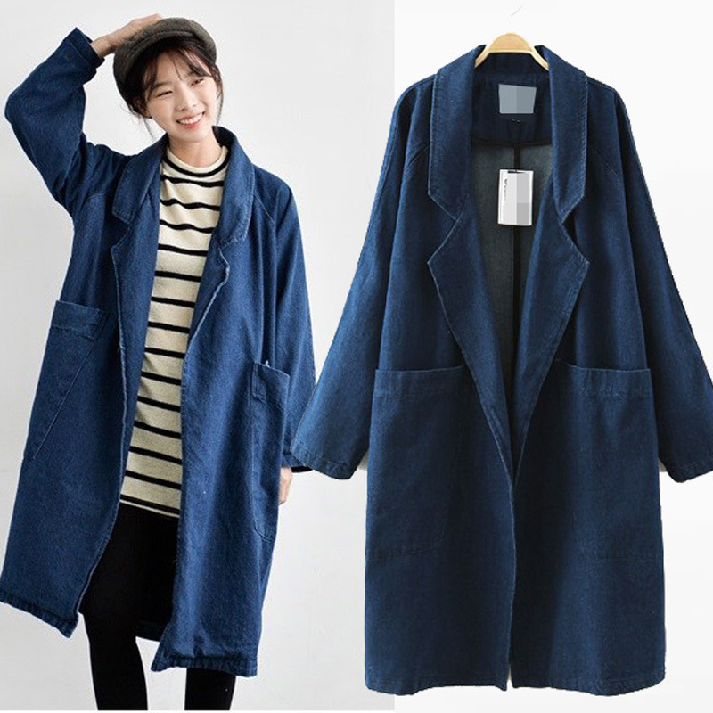 Long Denim Coat