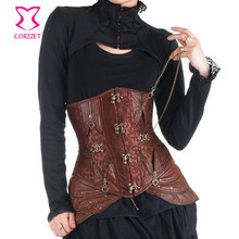 Brown Brocade & Leather Steel Boned Steampunk Underbust Corset Vintage Waist Cincher Skirted Corselet Set Burlesque Clothing
