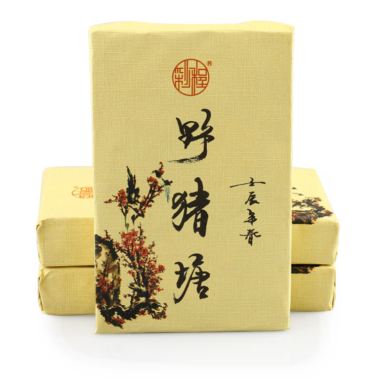 Free Shipping 2012 Yunnan Old Tree Pu er Tea Natural Organic Green Puer 250g Raw Puerh