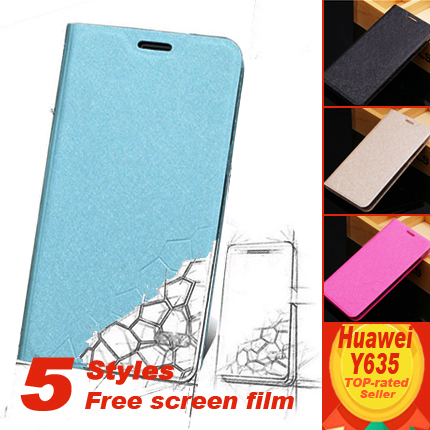 huawei y635 leather case cover Water cube PU flip leather case for huawei y635 case cover TOP sale huawei y635 phone case +film(China (Mainland))