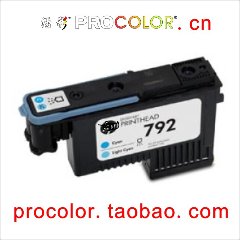 New design printhead Maintenance,Refilling ,Cleaning Kits for HP ...