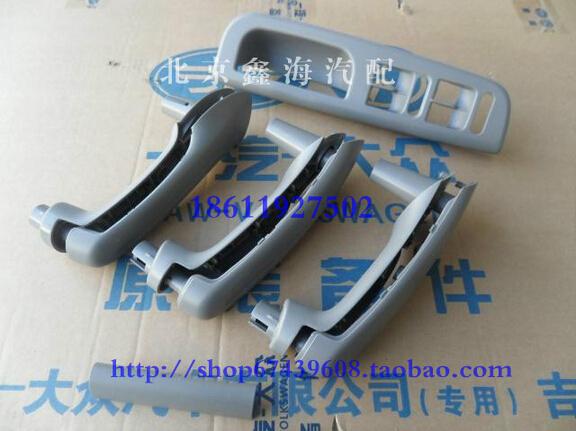 Free Shipping Do not Peel VW / Jetta / Bora / Golf 4 / Inner Door Handle / Grip Inside / Inner Armrest / Gray Suit(China (Mainland))