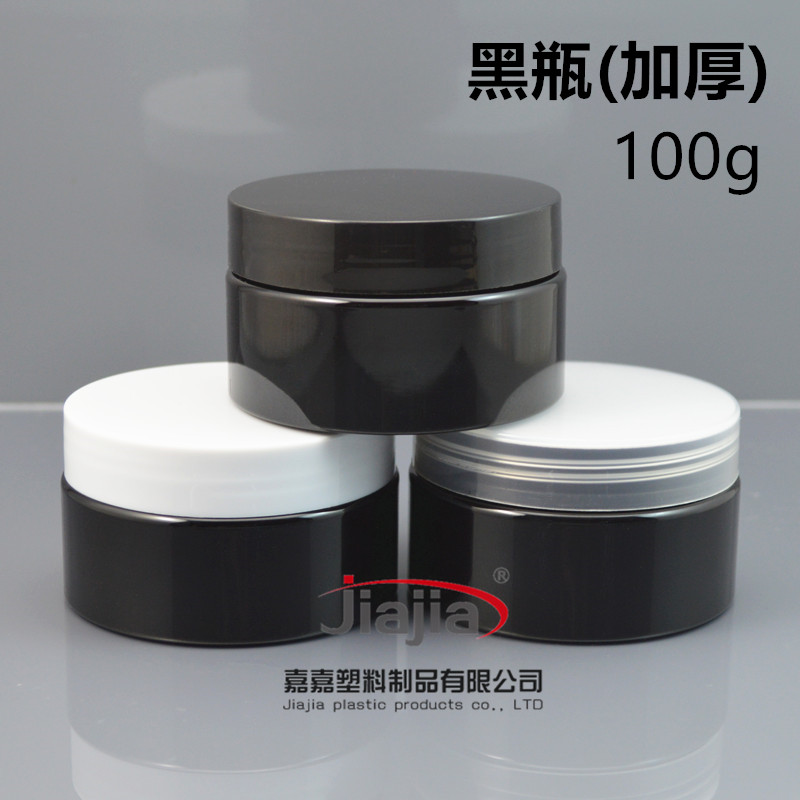 100ml Empty Container for Styling Gel Hair Wax 100g Cream Jar PET Packaging, black Jar,thicker type of base(China (Mainland))