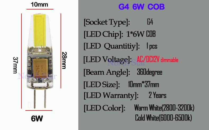 G4 6W ACDC12V COB 33