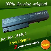 Free shipping Original laptop Battery For Hp Business Notebook 6710b 6710s 6715b 6715s NC6105  NC6110 NC6115 NC6120 nc6140