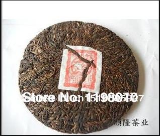 Здесь можно купить  Oldest puer tea Pu
