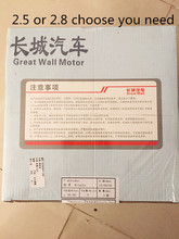 Great Wall Hover CUV H3 H5 Wingle 2.5TCI 2.8TC piston rings, pistons, pins, cylinder liners (engine four matching) - Golden Speed Export & Inport Co.,Ltd store