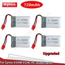 Free shipping! 4x 720mAh Lipo Batterie Pour Syma X5HW X5HC Drone Rechange