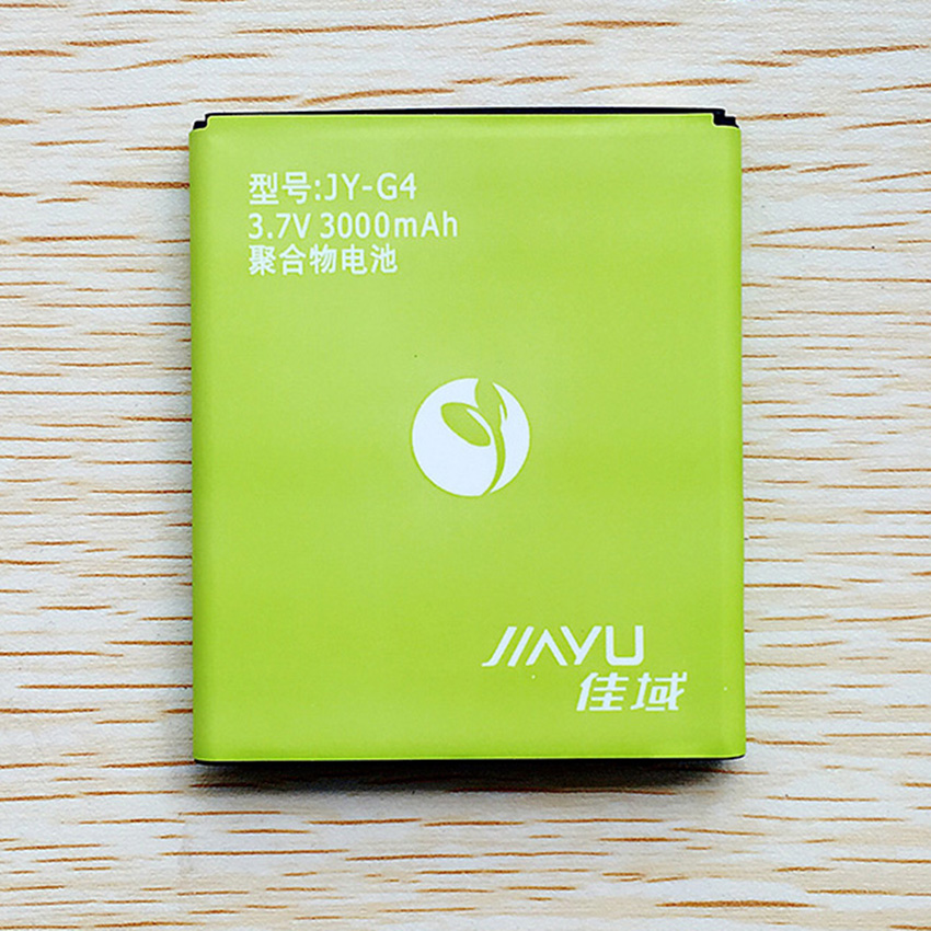 100% Original Mobile Phone Battery For JIAYU G4 G4c G4T G4S JY-G4 3000mAh High Capacity Top Quality Cell Batteria in stock(China (Mainland))