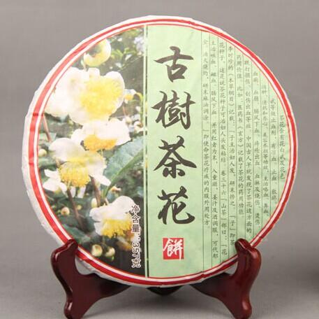 Yunnan Ancient Tea Camellia Cake Pu'er Seven Honey Sweet Special S184(China (Mainland))