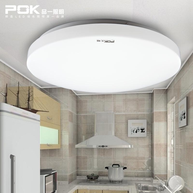led lampen schlafzimmer haus design ideen. Black Bedroom Furniture Sets. Home Design Ideas