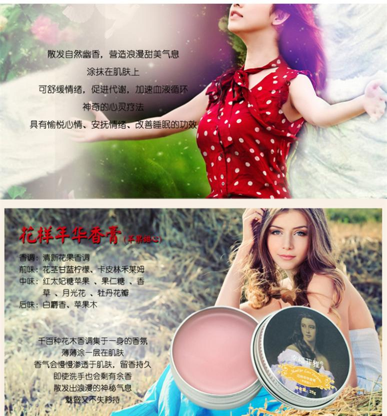 Perfumes And Fragrances Of Brand Originals Brand Solid Perfume For Women Body Lasting Fragrance Autumn Winter Imported Perfumes(China (Mainland))