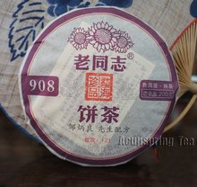 Free Shipping,Haiwan Old Comrade,908,Ripe cake,200 grams Pu-erh Tea,Famous Brand Pu er,Good quality Tea,A2PC159