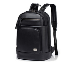 Laptop backpack bicycle online shopping-the world largest laptop ...