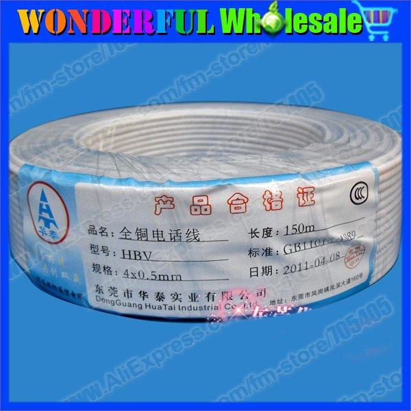 4*0.4mm*100m telephone line(China (Mainland))