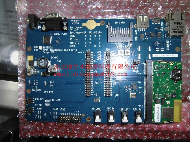 DKAPX4 Bluetooth APX4 Development/802.15.1 development tool Kit brand new original(China (Mainland))