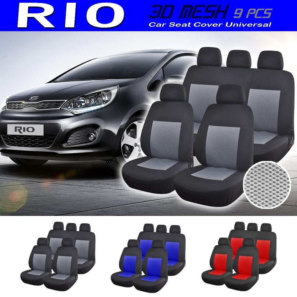 Kia Rio Universal Styling Car Cover Auto Interior Accessories Free Shipping Automotive Fashion Car Seat Cover(China (Mainland))