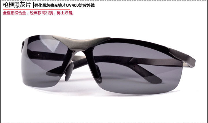 Free Shipping Sale Price New Fashion Designer Brand Smartmen High Quality Cop Driver Goggle Smart Polarized Alloy Sunglass 6808(China (Mainland))