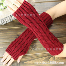winter style pair keep warm arm sleeve sweet vogue modelling  fingerless gloves/wrist/arm/package  free shipping(China (Mainland))