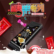 Заказать из Китая Remax USB power bank 2600 мАч портативный зарядное устройство резервного копирования 5 В 1A внешний блок батарей питания банк дл... в Украине