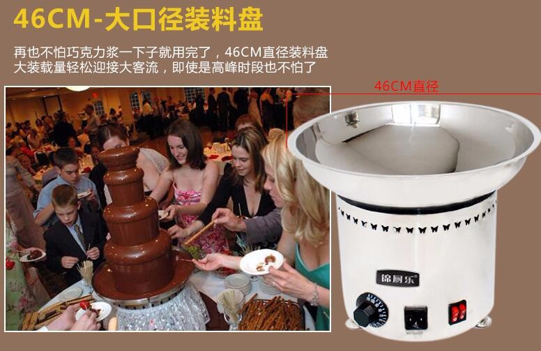 Commercial use 7 tiers Stainless steel 304# Chocolate Fountain Machine Chocolate Fondue maker