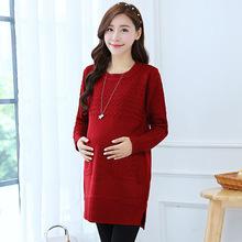 Free shipping hot sale fall winter cotton maternity clothes tees tops bottoming shirt pregnant women long-sleeved T-shirt(China (Mainland))