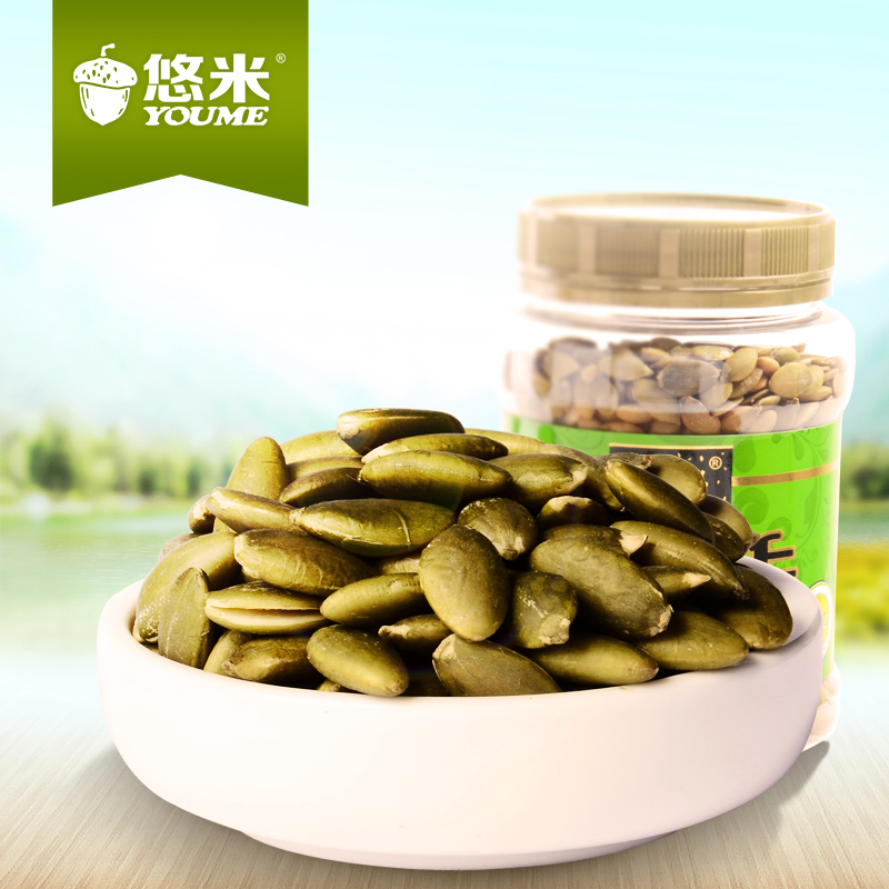 Free shipping Pumpkin seed kernel cooked seed casual small snacks health food 160g(China (Mainland))