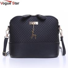 Vogue Star HOT SALE! 2017 Women Messenger Bags Fashion Mini Bag With Deer Toy Shell Shape Bag Women Shoulder Bags LS571(China (Mainland))
