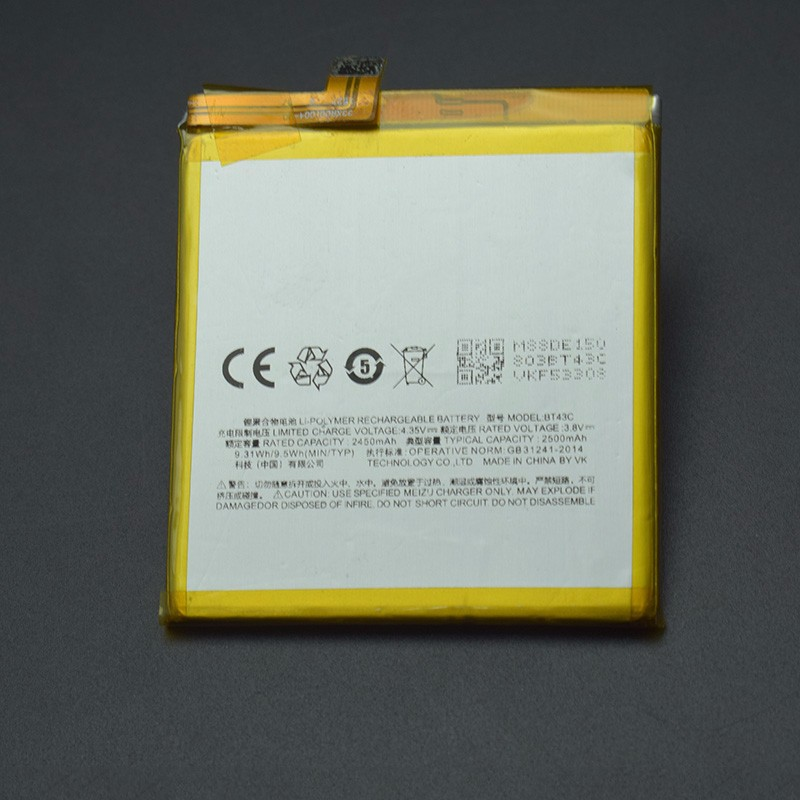 Meizu M2 mini Battery New High Quality BT43C 2450mAh Battery Parts Replacement for Meizu M2 mini Smart Phone Free Shipping
