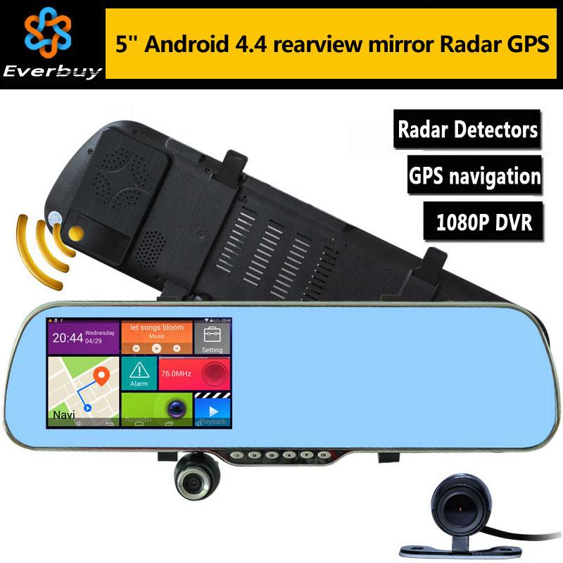 5 Inch Android Rearview mirror Car dvrs Dual lens Radar Detector GPS navigation rear view Video Camera recorder / Built in 8GB(China (Mainland))