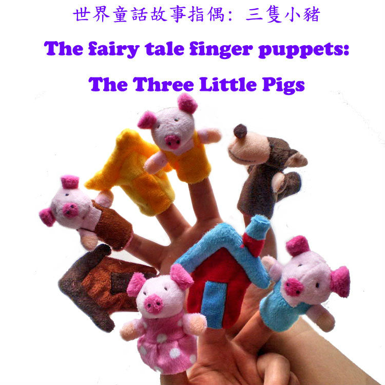 80pcs/lot Cartoon fairy tale The Three Little Pigs and the Big Bad Wolf Finger Puppet,Finger toy(China (Mainland))