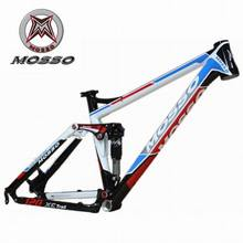 """MOSSO 665XC Full Suspension Bicycle Frame 7005 Aluminum Alloy 26"""" Frame Rockshox RT3 Rear Shock +Headset+Seat Clamp(China (Mainland))"""