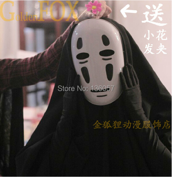 Spirited Away Face Hayao Miyazaki Halloween Christmas Full Cosplay Costume - pall wang's store
