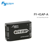 Autopilot Feiyu FY-41AP(A) Flight Controller For Fixed Wing Uav Drone Rc Plane Fpv(China (Mainland))