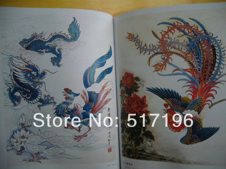 Dragon and phoenix tattoo book designs chinese painting for Tattoo reference books