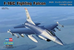 1/72 Airplane model United States military F-16C Fighting Falcon fighter assembled toy model(China (Mainland))