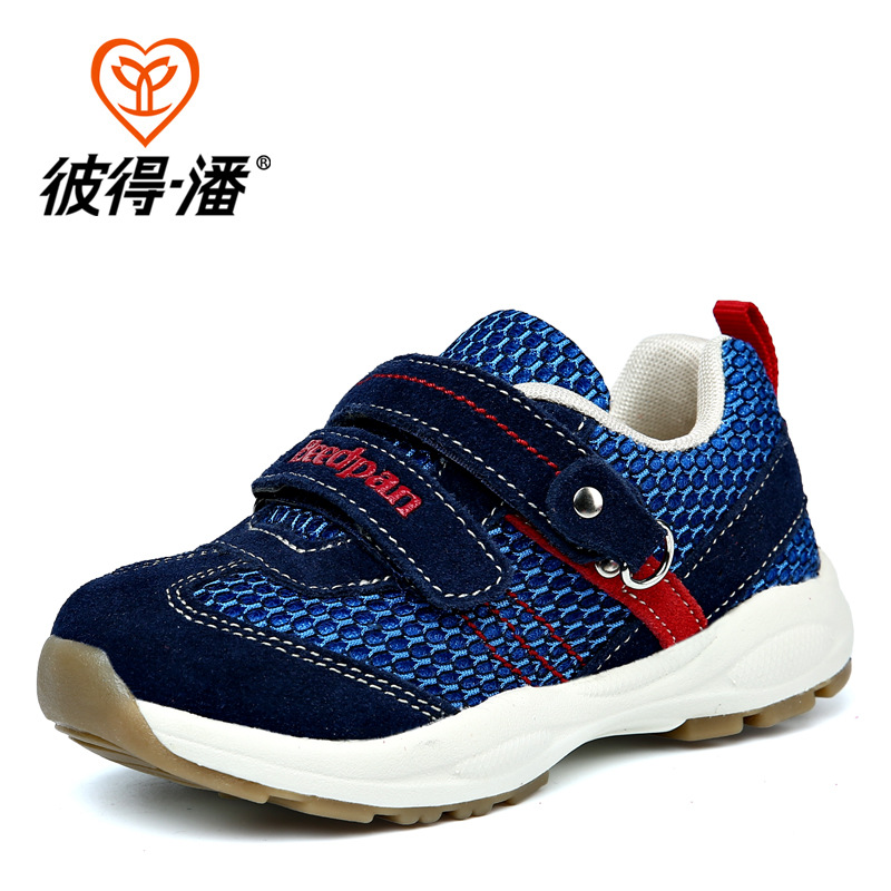 2016 hot sale fashion children shoes casual flat breathable unisex shoes mixed colors cow muscle outdoor leisure kids shoes