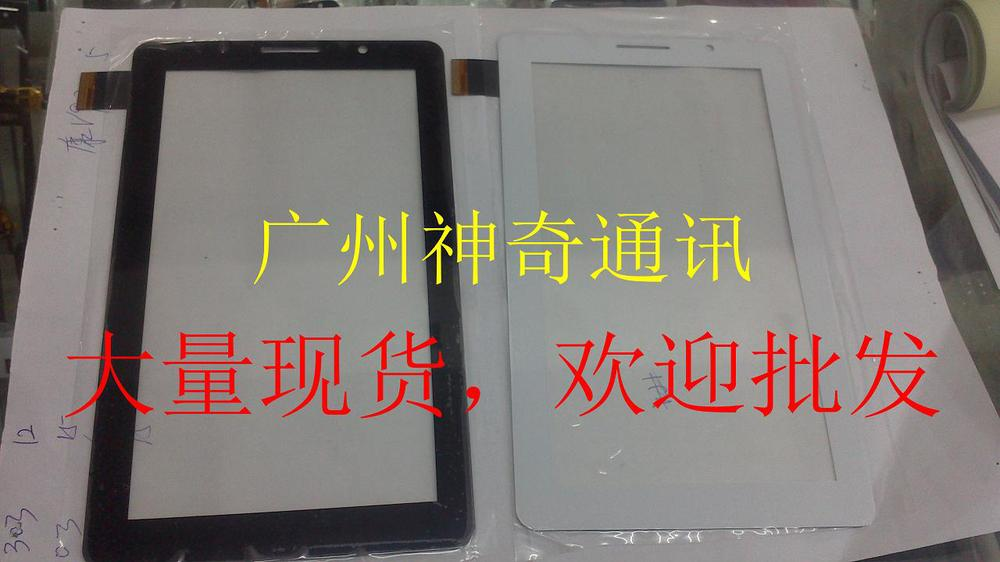 7 inch touch screen dual sim , then the cable version number FPC-760A0-V00 original line number fpc-760a0-v00kq(China (Mainland))
