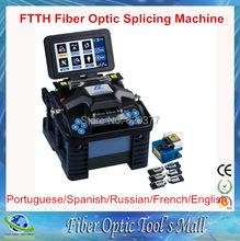 Fiber Optic Splicing Machine Fusion Splicer Kit Eloik ALK-88 Fusionadora Fibra Optica(China (Mainland))