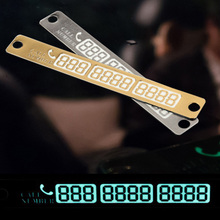 15*2cm Telephone Number Card Temporary Car Parking Card Notification Night Luminous Sucker Plate Phone Number Card(China (Mainland))