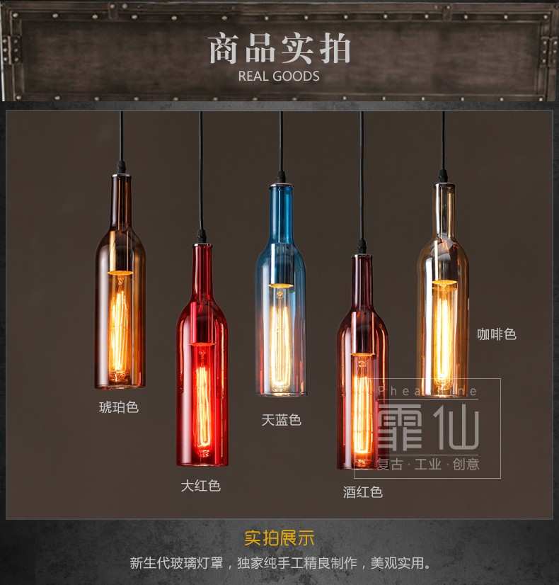 Loft Vintage Wine Bottle Glass Edison Pendant Lights Retro Industrial Pendant Hanging Lamps Shades for Cafe Bar Aisle Hall Decor