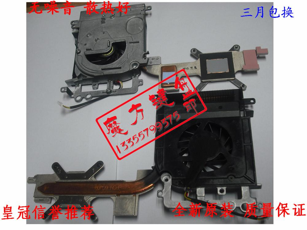X FOR HP FOR HP DV9000 9200 DV9300 DV9500 DV9600 FOR AMD integrated fan with heat pipe(China (Mainland))