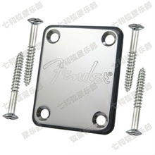 Electric Guitar Neck Plate Neck Plate Fix Tele Telecaster Guitar Neck Joint Board - Including Screws(China (Mainland))