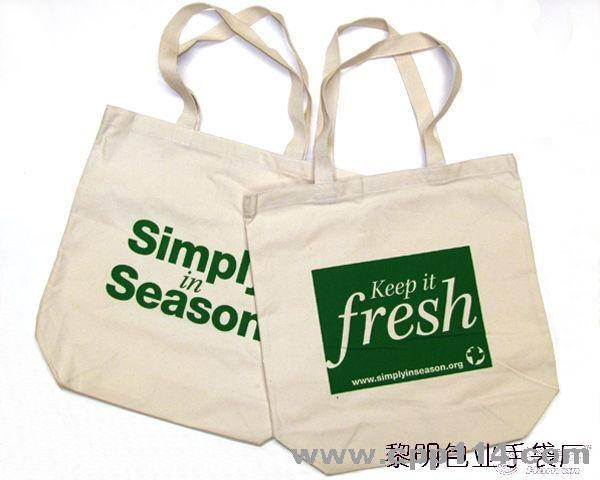 Cotton fabric bags reusable bags shopping bags promotional bag with 1 color logo printing(China (Mainland))