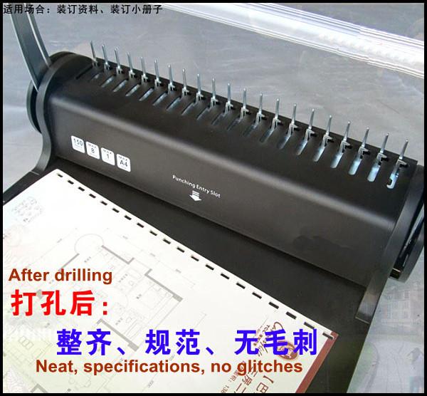craft binding machine