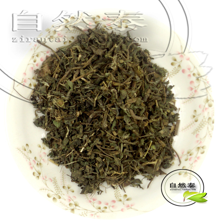 Chinese herbal medicine for nourishing liver and kidney to Ukraine Eclipta Eclipta tooth without sulfur<br><br>Aliexpress